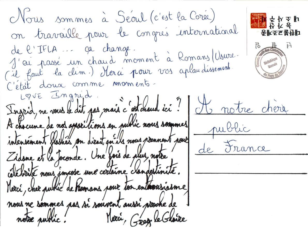 lettre de corée2.jpg